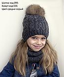 Шапки для девочек с помпонами из натурального меха, фото 9