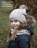 Шапки для девочек с помпонами из натурального меха, фото 10