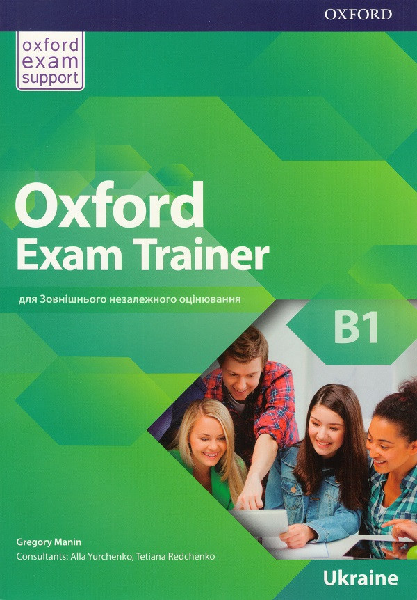 Oxford Exam Trainer B1 Student's Book (UA)
