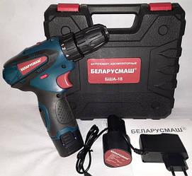 Шуруповерт аккумуляторный Беларусмаш БША-18