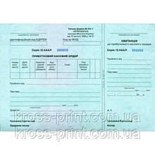 Бланк приходный кассовый ордер ф.КО-1 (строгая отчетность, 50№х1экз)