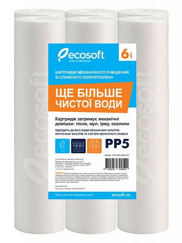 """Комплект картриджів 6 шт. зі спіненого поліпропілену Ecosoft 2,5""""x10"""" 5 мкм"""