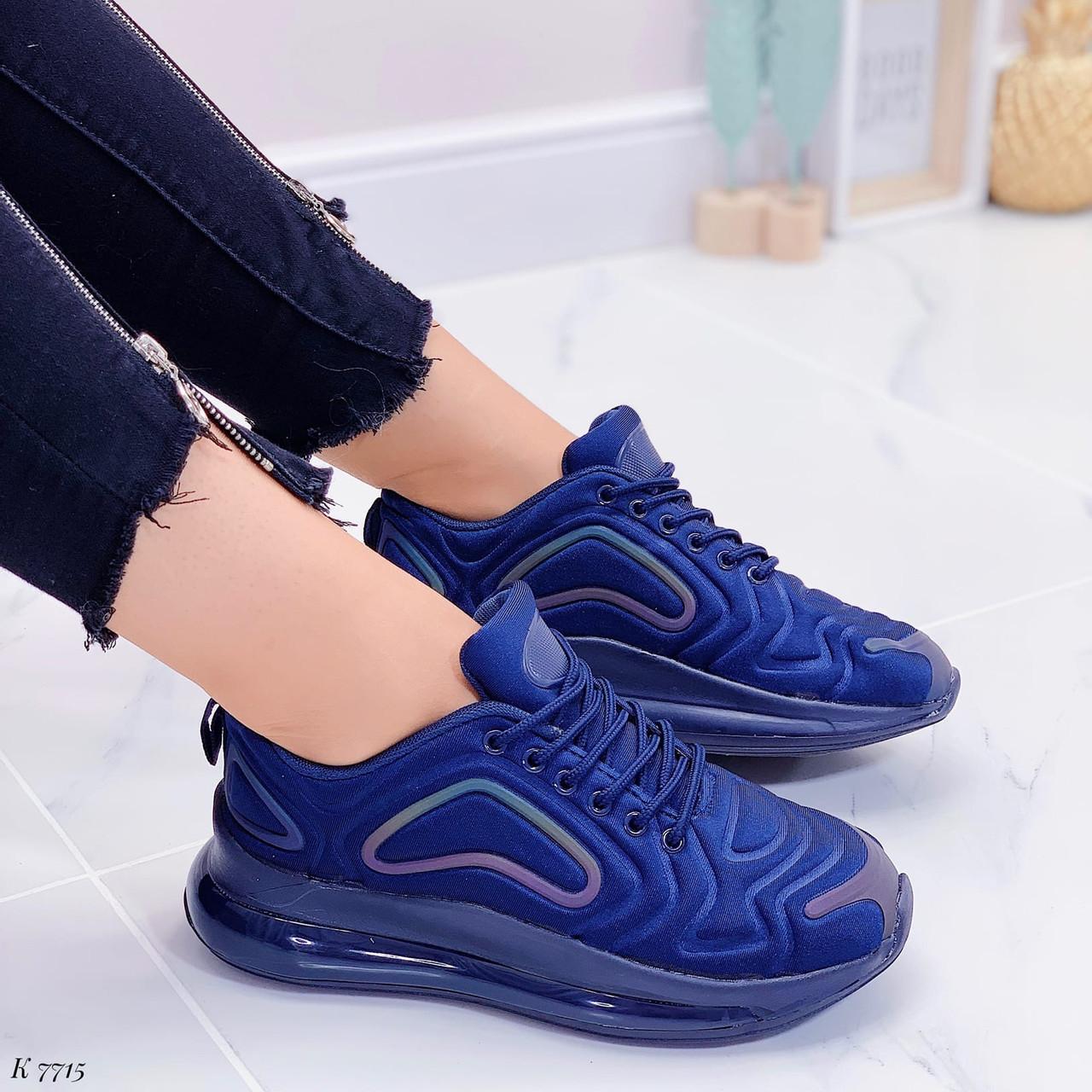 Кроссовки женские синие текстиль