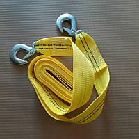 Трос буксировочный 2т. 50мм. 4,5м. С-крюк, желтый