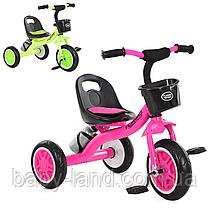 Детский трехколесный велосипед с корзинкой и бутылочкой M 3197-M-2 малиновый и салатовый