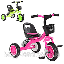 Дитячий триколісний велосипед з кошиком і пляшкою M 3197-M-2 малиновий, салатовий