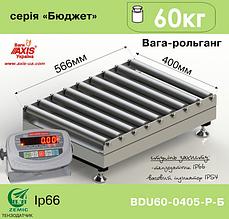 Весы рольганговые BDU60-0405-Р Бюджет