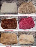 Плед покрывало меховое  Травка Мишка Страус Пушистик  Топленое молоко, фото 4