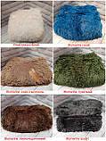 Плед покрывало меховое  Травка Мишка Страус Пушистик  Топленое молоко, фото 7