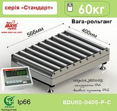 Весы рольганговые BDU60-0405-Р Стандарт