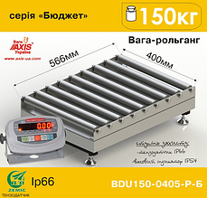 Весы рольганговые BDU150-0405-Р Бюджет