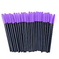 Силиконовые щеточки одноразовые для наращивания ресниц (кисточки под тушь) фиолетовые с черной ручкой, 50 шт.