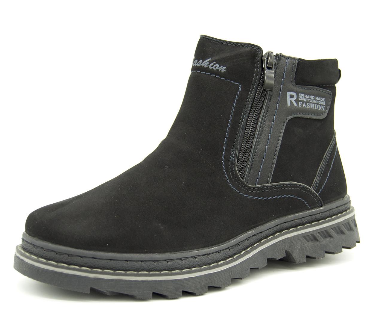 Ботинки для мальчика Черные Зима Размер: 40