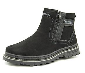 Ботинки для мальчика Черные Зима Размер: 40, фото 2