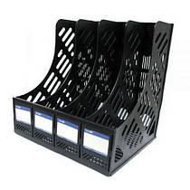 Лоток вертикальний збірний Economix,на 4 відділення,чорний E31902-01