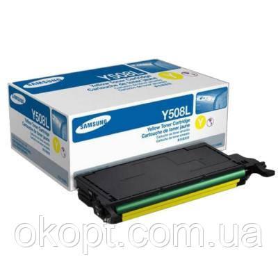 Картридж Samsung CLP-620/670 series yellow, CLT-Y508S (SU544A)