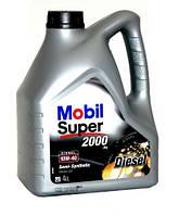 Моторное масло Mobil Super 2000 X1 Diesel 10W-40 4 литра