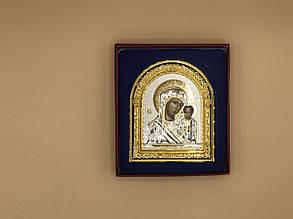 Икона металлическая Богородица с Иисусом на руках И00022-1