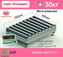 Весы рольганговые BDU30-0607-Р Стандарт