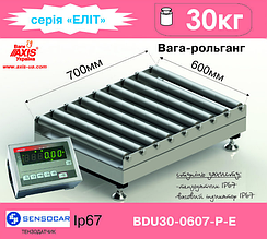 Весы рольганговые BDU30-0607-Р Элит