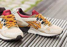 Мужские кроссовки Asics Gel Lyte V Workwear Pack H5P2L-0571, Асикс Гель Лайт 5, фото 3