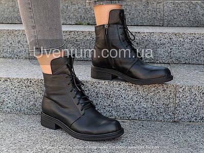 Ботинки женские осень кожаные    36-41 черный