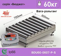 Весы рольганговые BDU60-0607-Р Бюджет