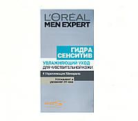 Увлажняющий крем для чувствительной кожи лица Гидра Сенситив L'Oreal Paris Men Expert