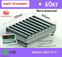 Весы рольганговые BDU60-0607-Р Стандарт