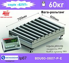 Весы рольганговые BDU60-0607-Р Элит