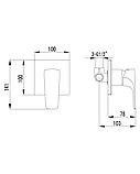 Смеситель для душа скрытого монтажа Valtice VR-15320(Z), фото 2