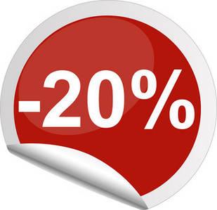 Встигни придбати килимки з підігрівом за зниженими цінами!