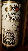 Вино 1975 року Sagrantino Montefalco Італія, фото 3