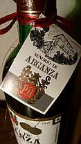 Вино 1975 року Sagrantino Montefalco Італія, фото 2