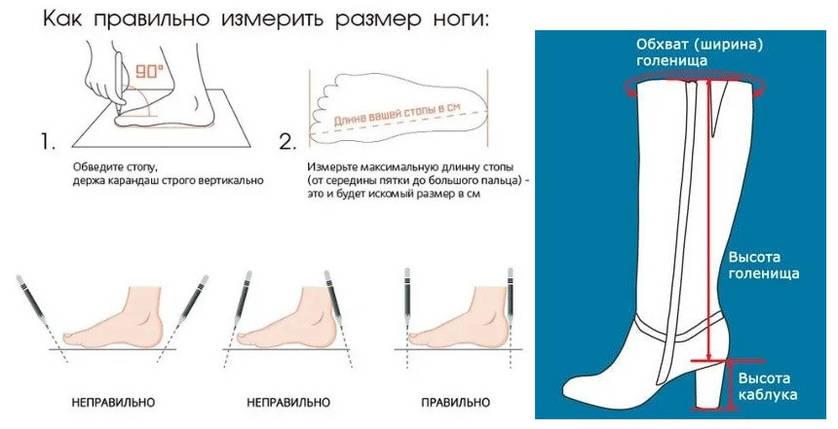 Сапоги дутики женские зимние черные 40 р. - 25,5 см Progres 1246315699, фото 2