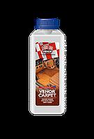 Засіб для чищення килимів з антимікробною дією Venor Сarpet 1 л