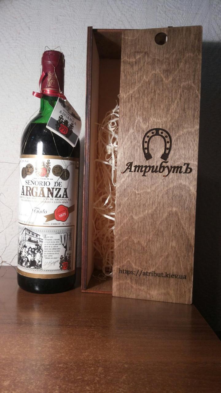 Вино 1975 года Senorio de Arganza Испания