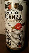 Вино 1975 года Senorio de Arganza Испания, фото 2