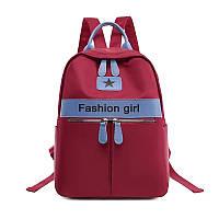 Молодежный городской рюкзак. Женский бордовый рюкзак, фото 1