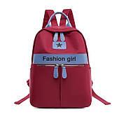 Молодежный городской рюкзак. Женский бордовый рюкзак