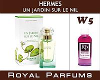 Парфюм «Terre d'Hermes Hermès» 200 мл
