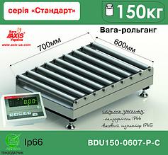 Весы рольганговые BDU150-0607-Р Стандарт