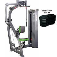 Тренажер для мышц груди и задних дельт Xline R XR124.1 стек 150 кг