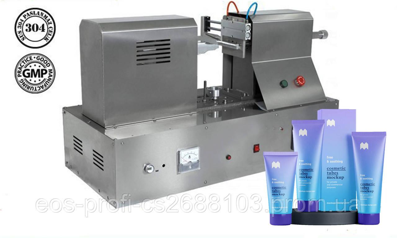Автоматична машина для запаювання косметичної туби (тюбики) для кремів, лосьйонів, зубної пасти