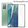 Защитное стекло для Samsung Galaxy Note 20 черный