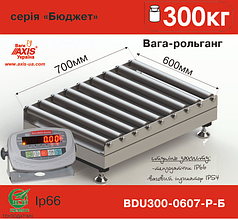 Весы рольганговые BDU300-0607-Р Бюджет