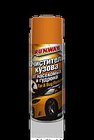Очиститель кузова от насекомых и гудрона Runway RW6089 450мл аэрозоль