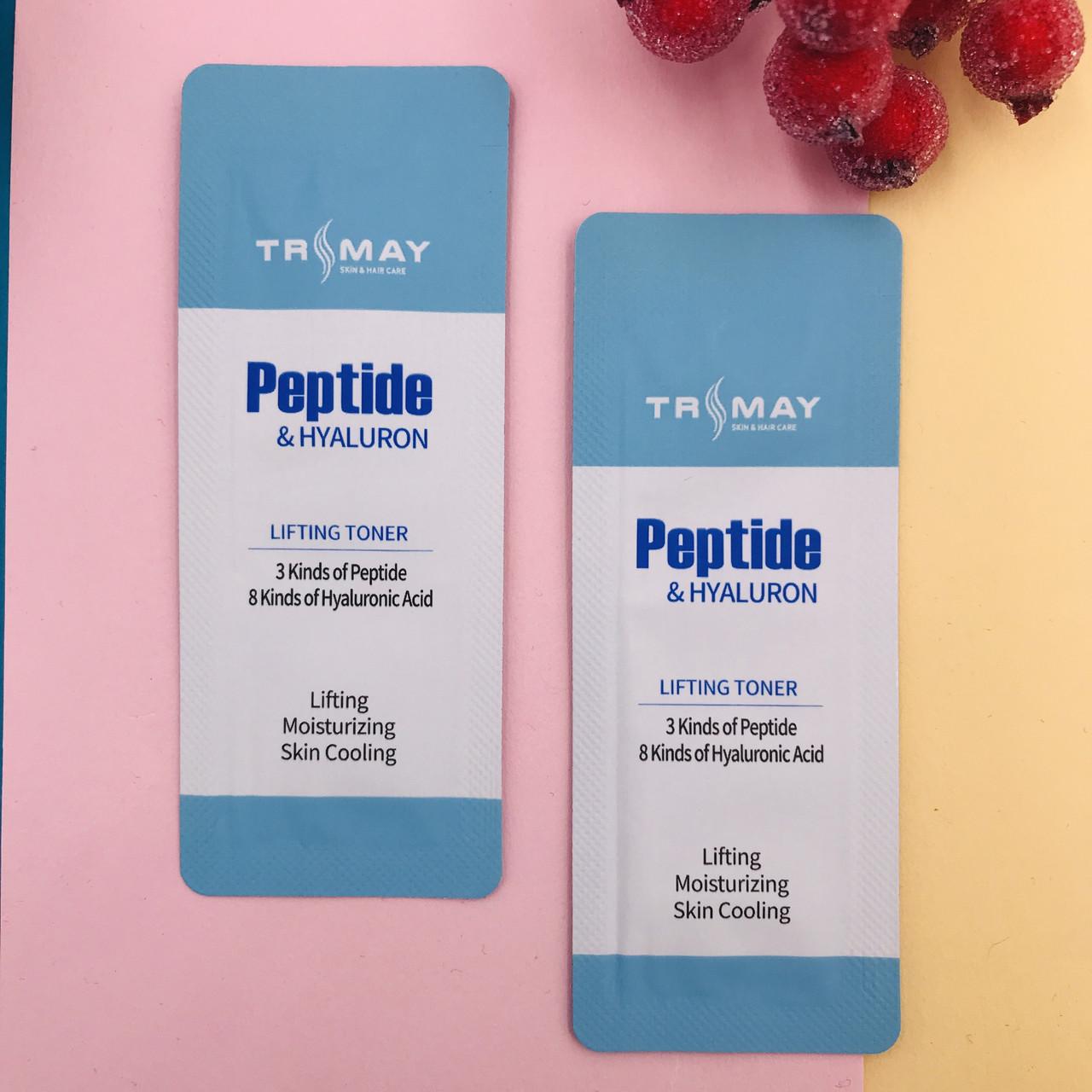 Лифтинг тонер TRIMAY с пептидами и гиалуроновой кислотой Peptide & Hyaluron Lifting Toner пробник