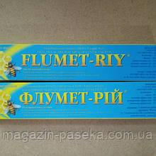 Флумет-Рій