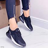 Только 38 р 24 см! Кроссовки черные  женские текстиль + резина, фото 4